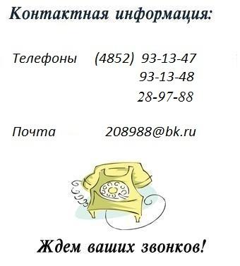 d0bad0bed0bdd182d0b0d0bad182d18b-d0bcd0bed0bbd0bfd180d0bed0bc1